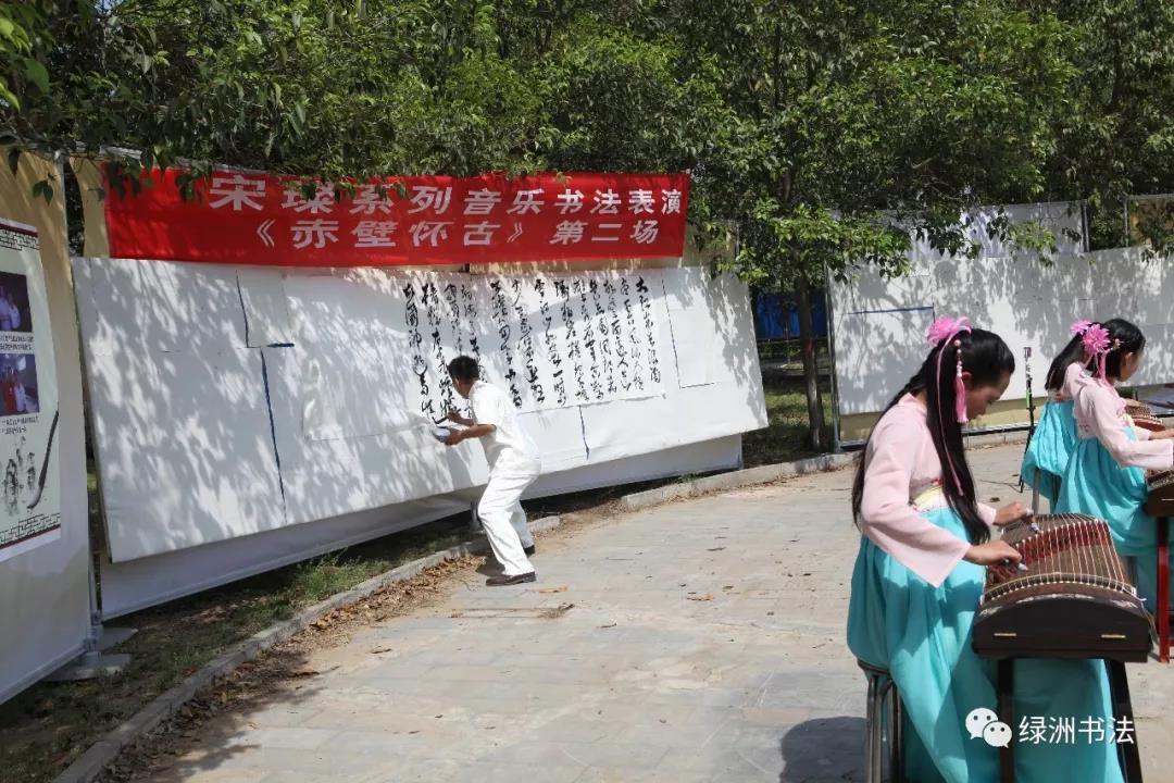 走进河南文化奇才宋璨先生
