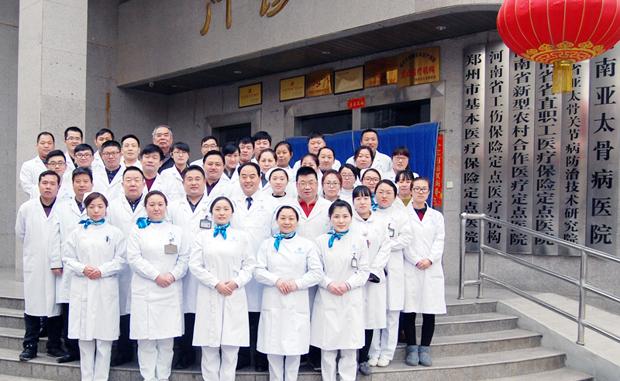 河南亚太骨病医院:独树一帜 倡导文明 播撒爱心 守护健康