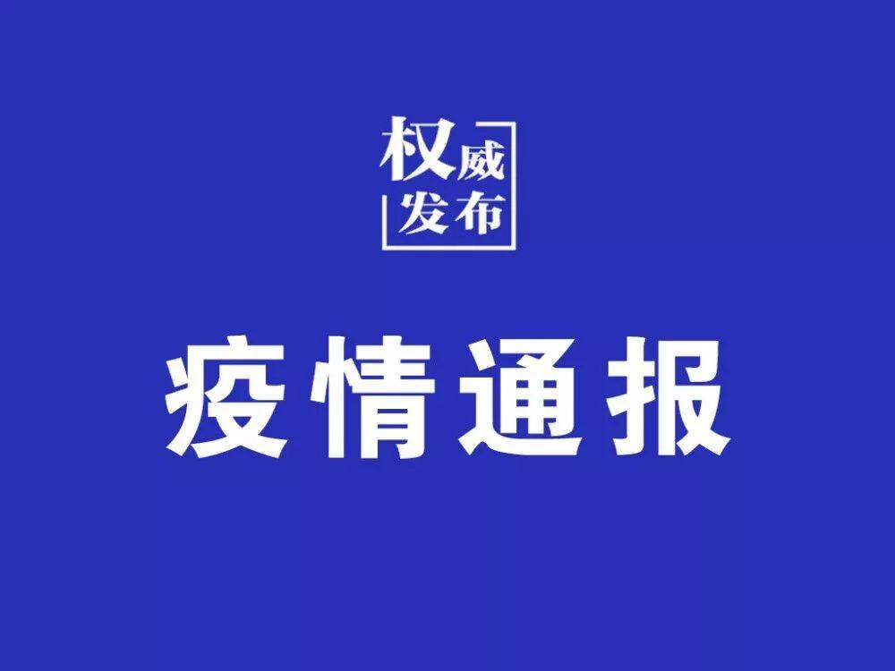国家卫健委:1月12日新增新冠肺炎确诊115例 其中本土1
