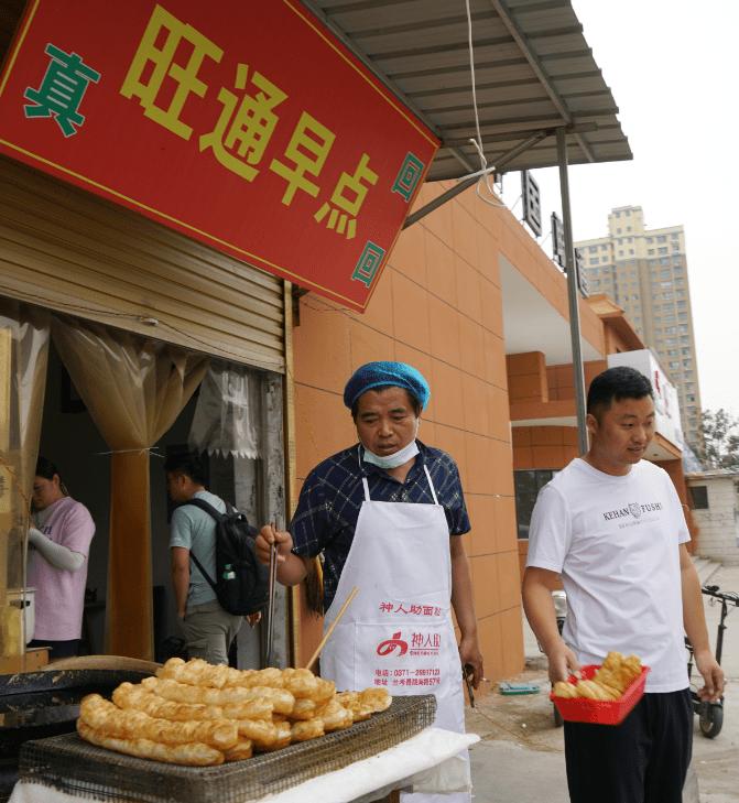 """河南民权潘氏""""极品油条""""享誉豫东一方"""