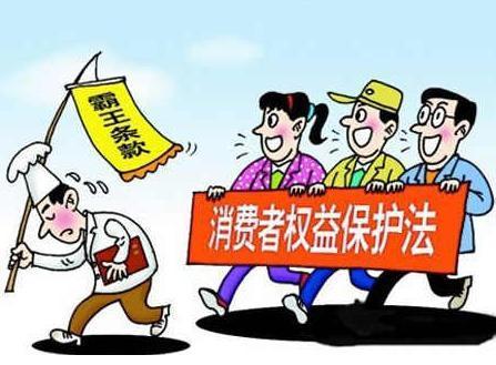 """焦作中国移动给客户号码戴上50年""""紧"""
