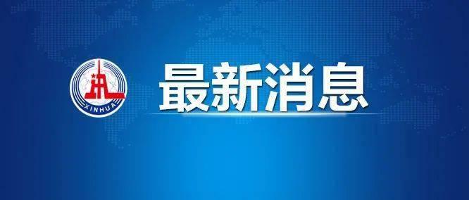 检察机关依法分别对刘新云、蒙永山提起公诉